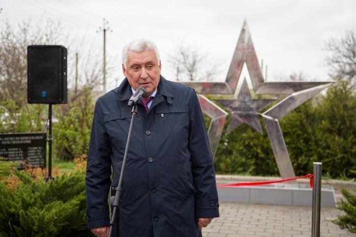 Недалеко от Анапы ко Дню Победы открыли новый сквер воинской славы