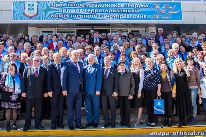 Анапские призёры краевого конкурса получат по 500, 300 и 200 тысяч рублей