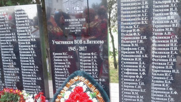 Ещё один мемориал открыли в Анапе в память об ушедших героях войны