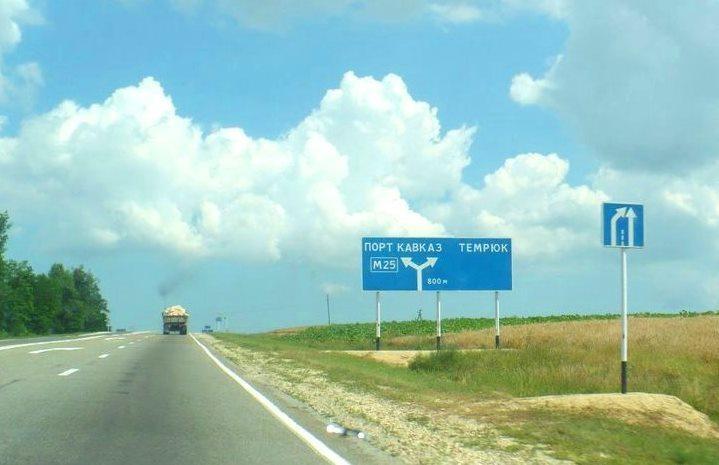 По новой трассе в обход Анапы можно будет гнать со скоростью 120 км/ч