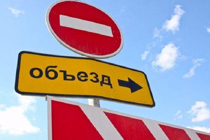 Где в Анапе будет перекрыто движение транспорта 29 и 31 марта?