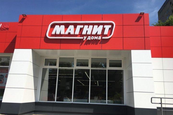 «Магнит» открыл магазин на автозаправке по пути в Анапу