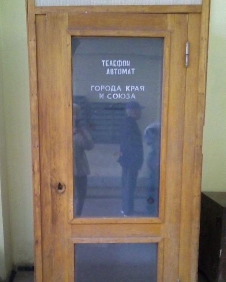 Фотофакт: в почтовом отделении Анапы открыт «портал» в СССР