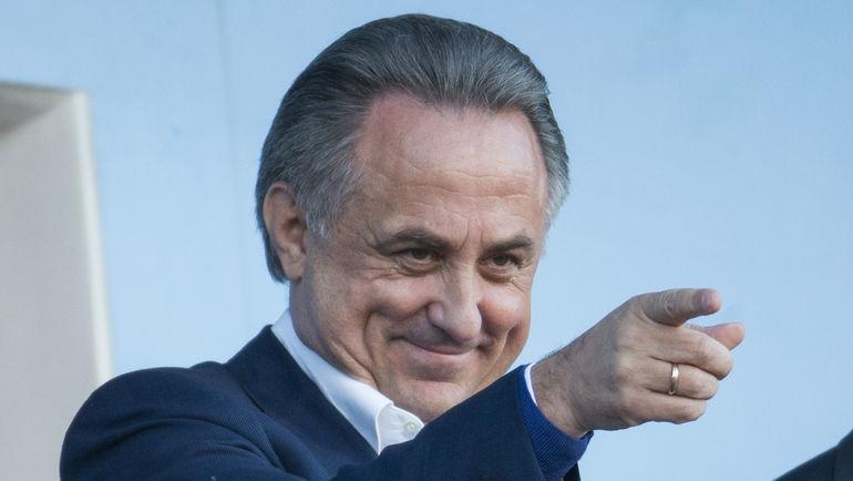 Виталий Мутко объявил  Анапу лучшей в России по организации работы с домкомами