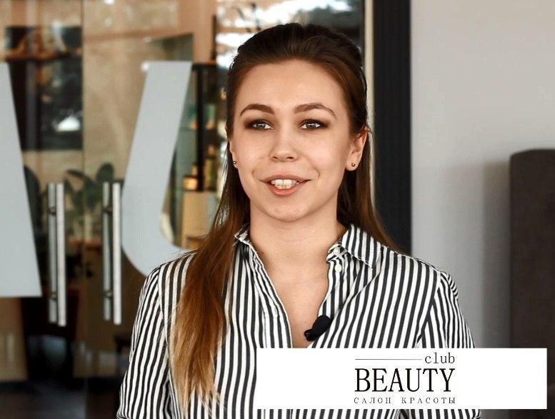 Топ-стилисты салона «Beauty Club» помогут создать неотразимый образ