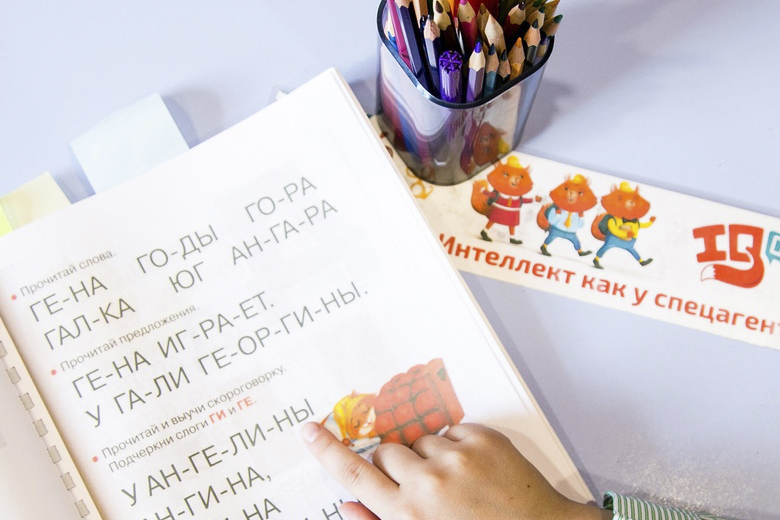Хочешь научиться скорочтению? Заходи в справочник!