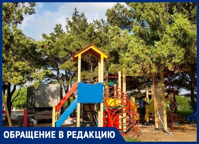 «Ореховая роща»: парк в запущении, детская площадка стала меньше, а тренажеры исчезли