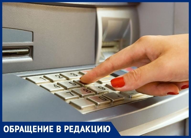 Украсть за 90 секунд: как аферисты дурят анапчан с помощью банкоматов