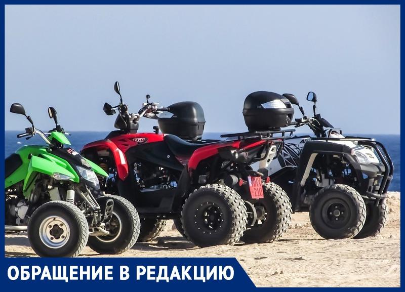 «Квадроциклы устроили на пляже Анапы ралли в сантиметре от загорающих людей», - жалуется читатель «Блокнота»