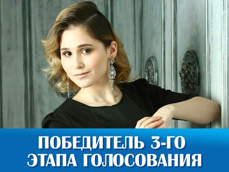 Определён победитель 3-го этапа голосования в конкурсе «Поделись улыбкою своей»!