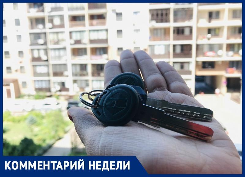 Как анапчанка осталась без квартиры: жилищных аферистов можно остановить
