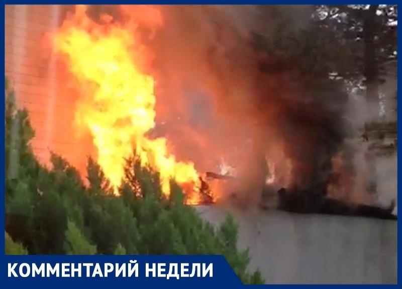 Стали известны подробности возгорания в кафе «Осьминог» на Высоком берегу в Анапе