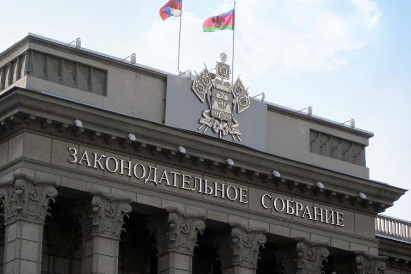 ЗСК проголосовало за пенсионную реформу: общественность Анапы предлагала поправки