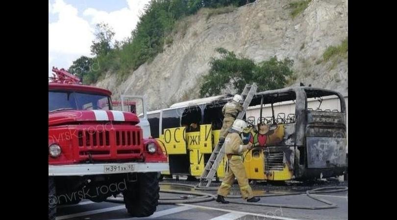 Сегодня на трассе сгорел автобус анапского детского лагеря «Жемчужина России»