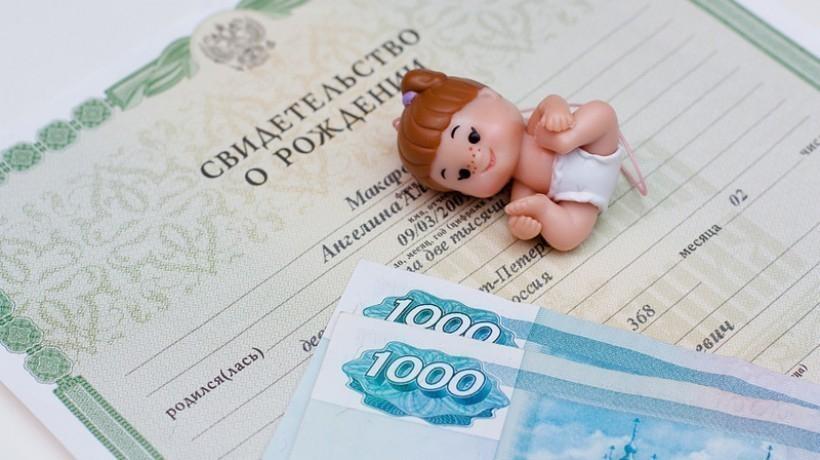 Анапчанкам могут продлить выплаты пособия по уходу за ребёнком до трёх лет