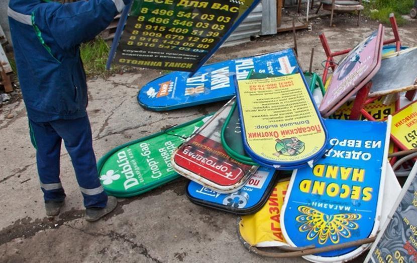 В Анапе станет меньше рекламы на улицах
