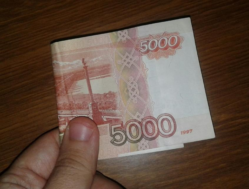 Осторожно, фальшивые купюры номиналом 5000 рублей в Анапе! Как распознать подделку?