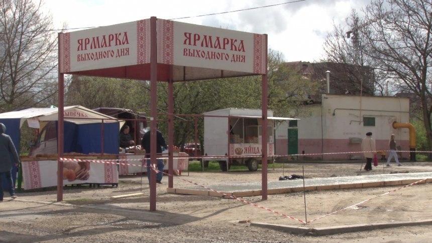 В Анапе фермеры решили положить конец «грязной» торговле