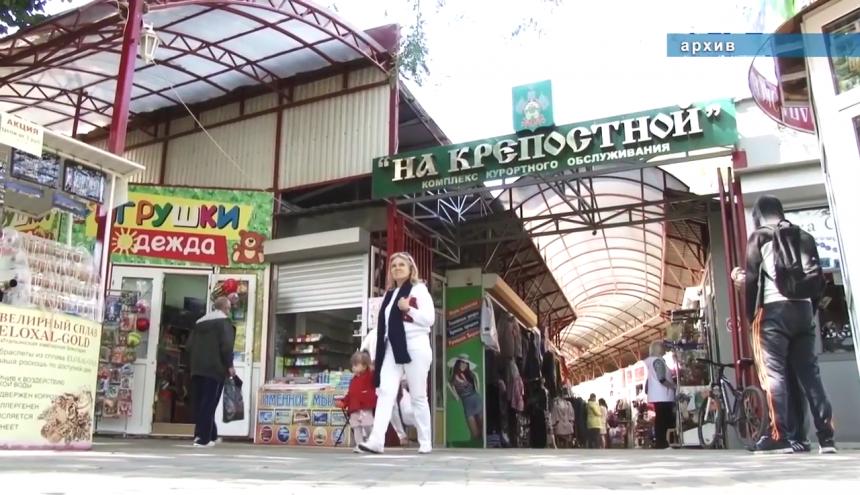 Вместо Казачьего рынка в Анапе появится зелёная зона для отдыха