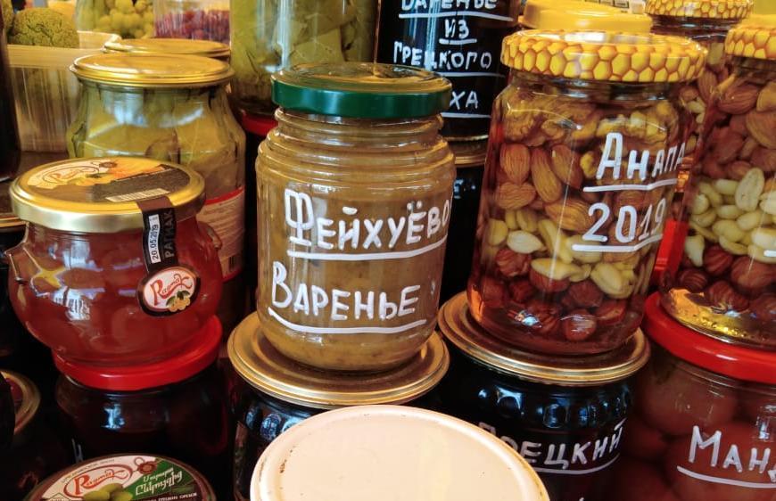 Самый дорогой десерт в Анапе-3000 рублей: что необычное и вкусное попробовать на курорте