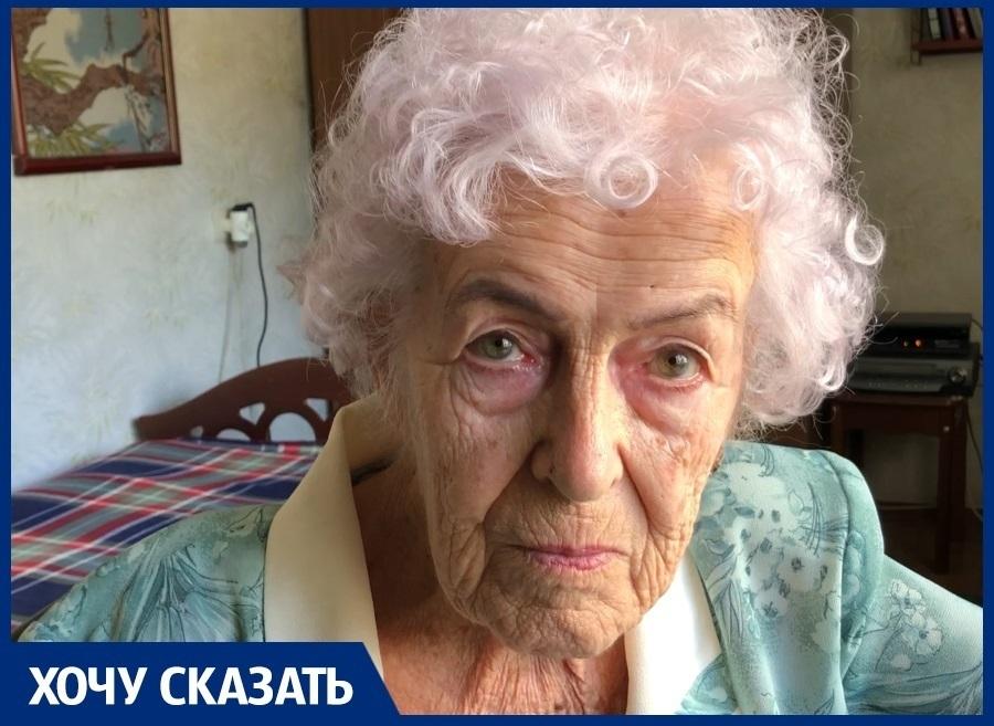 Квитанция в 17 тысяч рублей чуть не довела 93-летнюю анапчанку до инфаркта