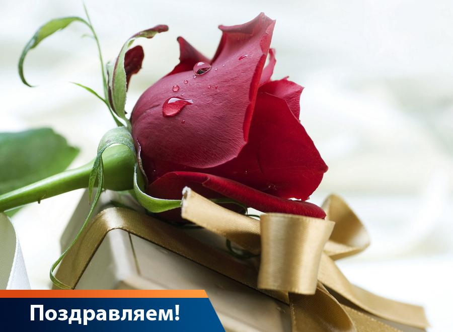 Поздравляем с днём рождения Евгения Владимировича Абдулина!