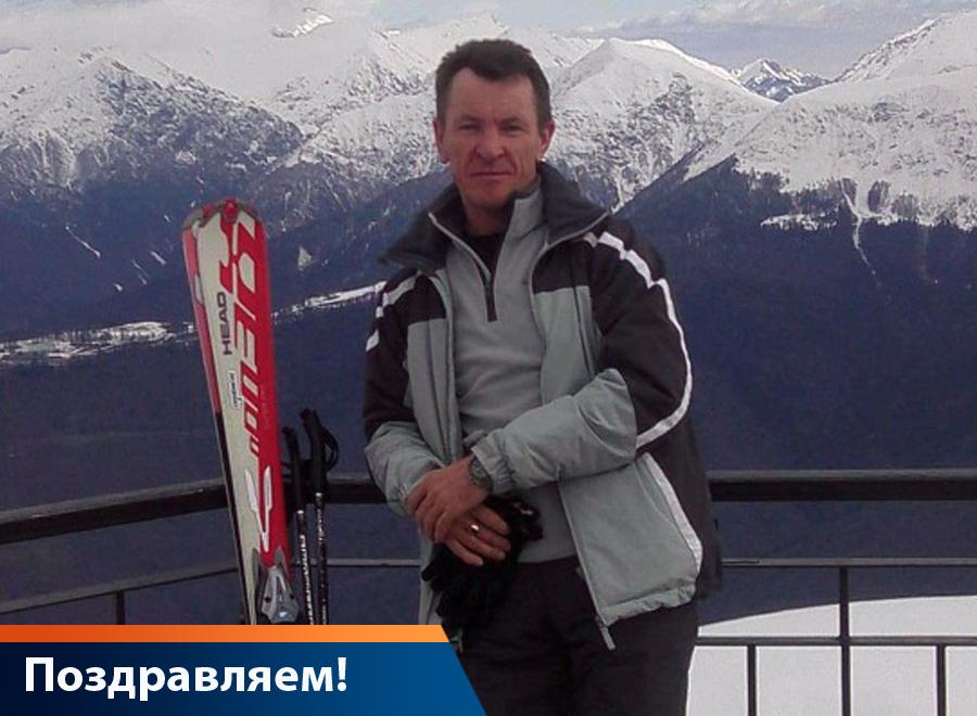 Поздравляем с днём рождения Геннадия ПОСПЕЛОВА!
