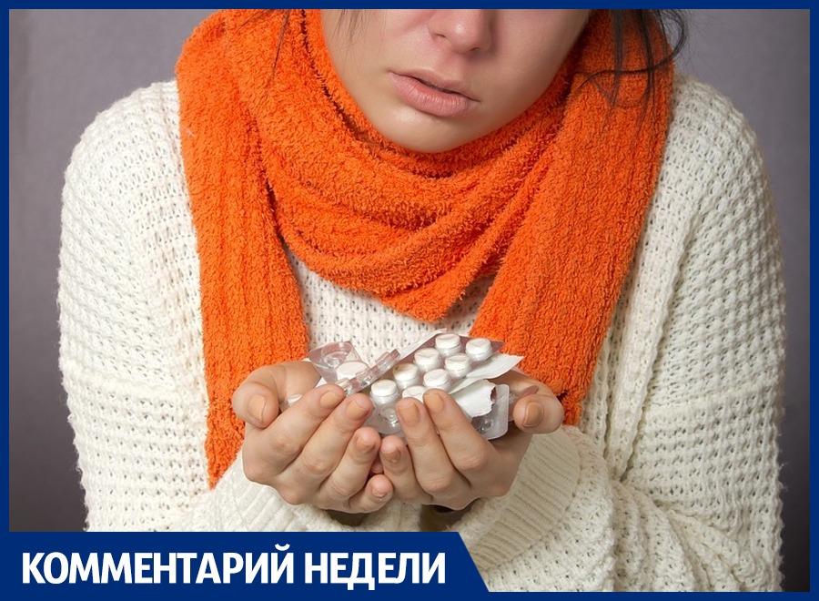 Как анапчанам защитить свой организм в сезон гриппа и простуд