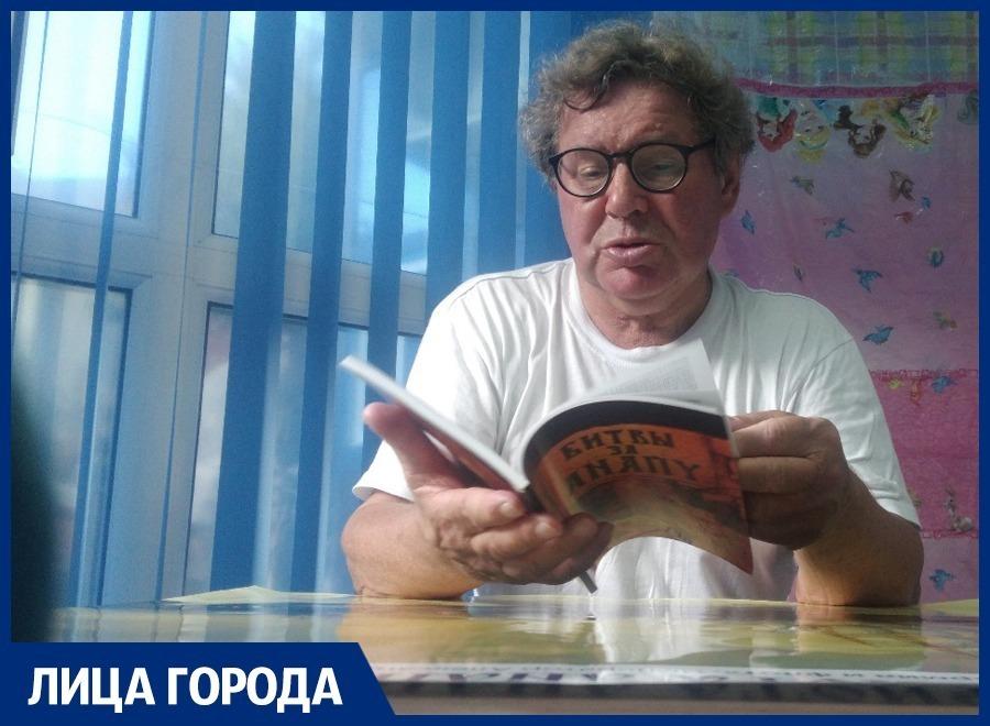 «Я видел йети на Утрише и познал гастрономические ужасы в Китае», - потомок Некрасова прибыл в Анапу