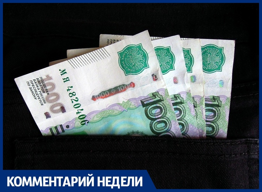 Сколько денег в кармане у тех, кто приезжает в Анапу на ПМЖ