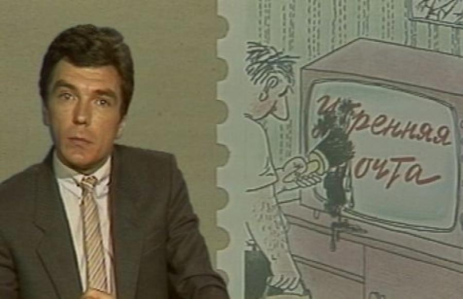 В 1974 году телепрограмма не баловала анапчан богатством выбора...