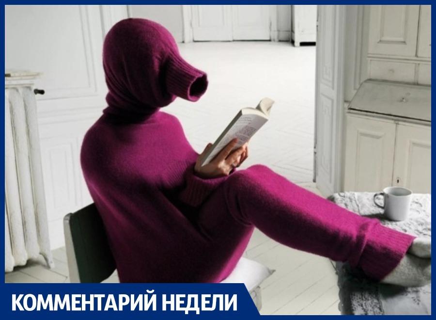 Анапчанка купила новую квартиру, в которой оказалось холоднее, чем на улице
