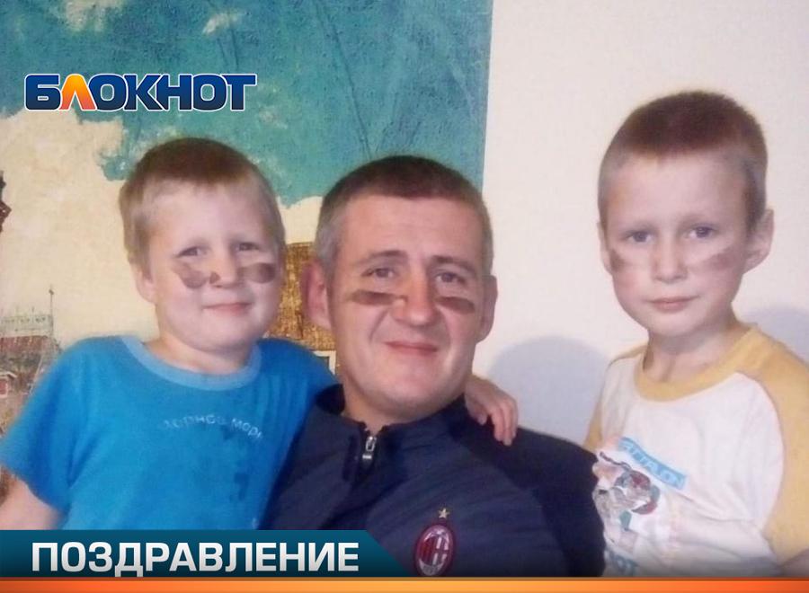 7 декабря празднует день рождения Дмитрий Клюшников!