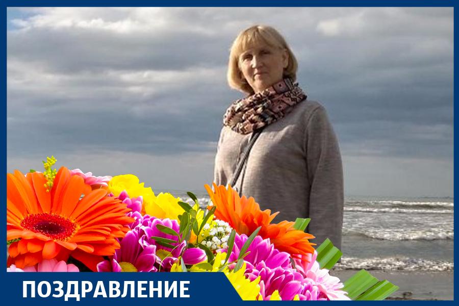 Поздравляем с юбилеем Елену ЛАПТЕВУ!