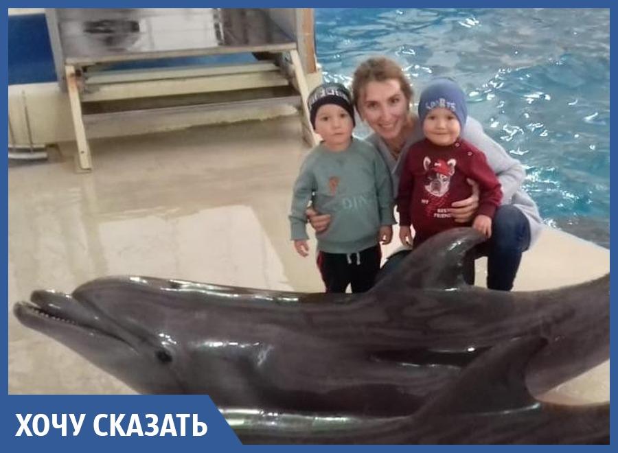 Победители конкурса «Счастливы вместе» делятся впечатлениями от похода в дельфинарий