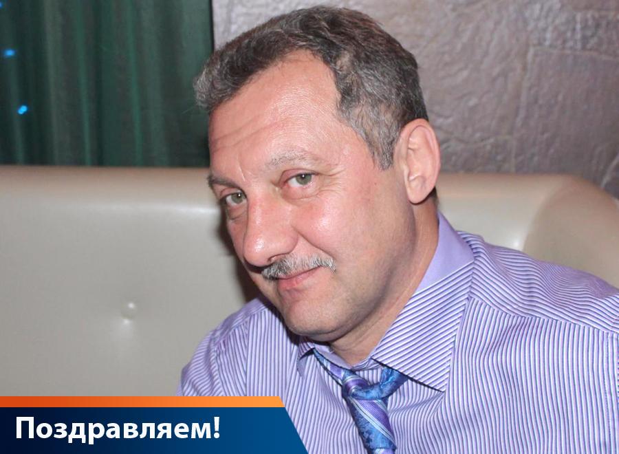 Поздравляем с днём рождения Артура Борисовича АБАБКОВА!