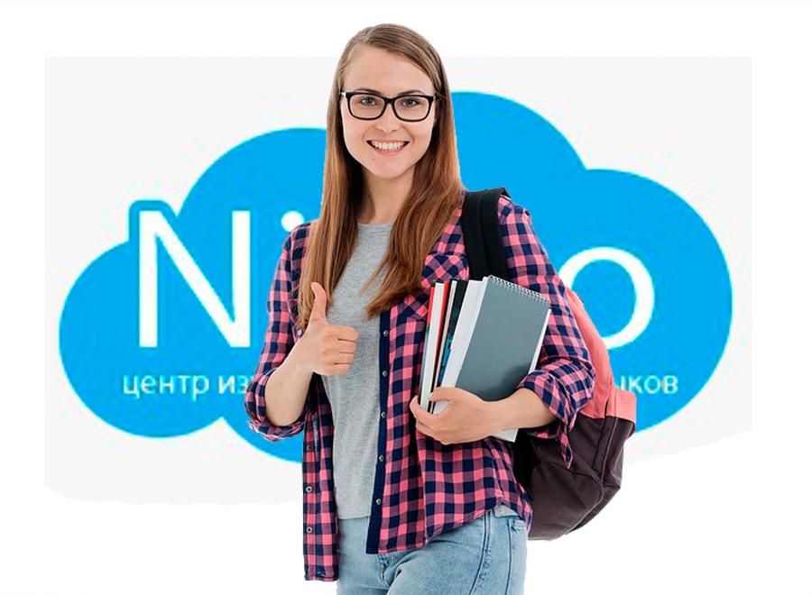 Хочешь изучать иностранные языки? Заходи в справочник!