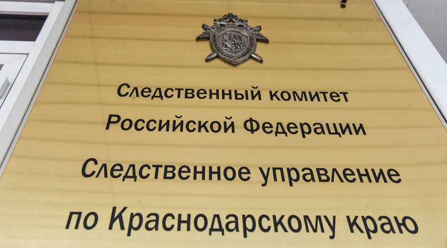 В причинах отравления детей в Раевке под Анапой теперь разбираются следователи