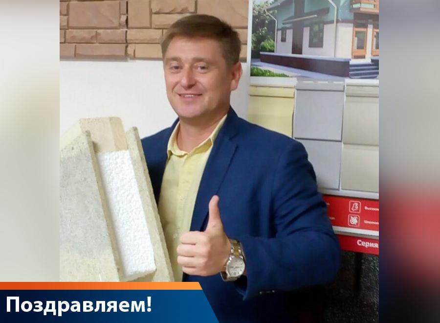 Поздравляем с днём рождения Максима КАЗУЛИНА!