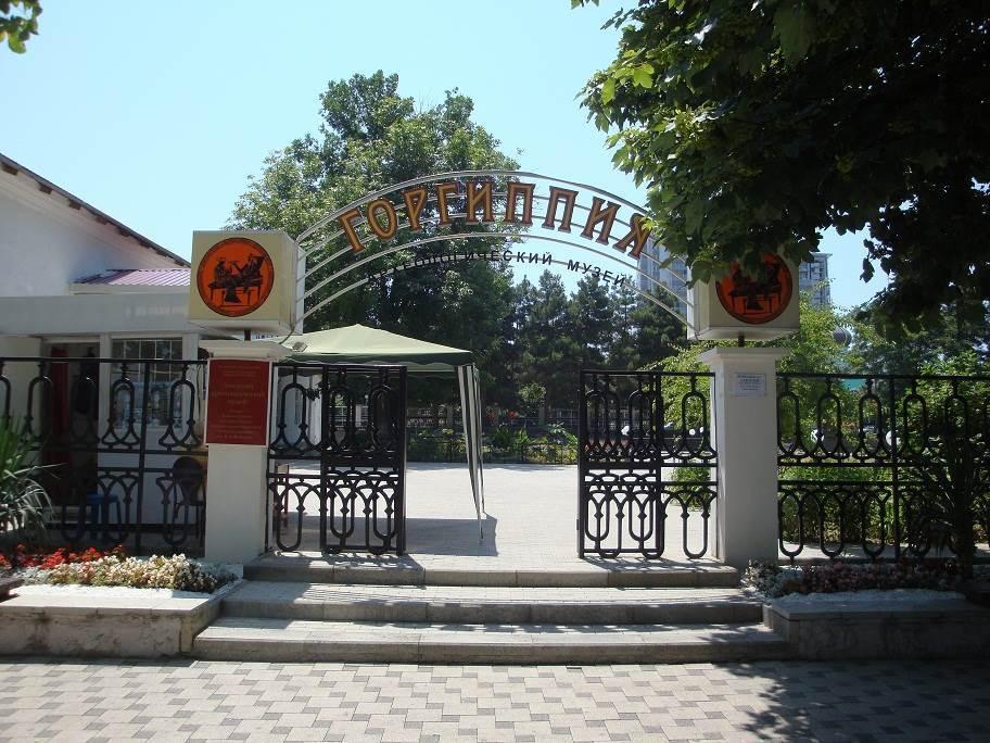 Об Анапском археологическом музее может узнать вся Россия! Достаточно отдать за него свой голос!