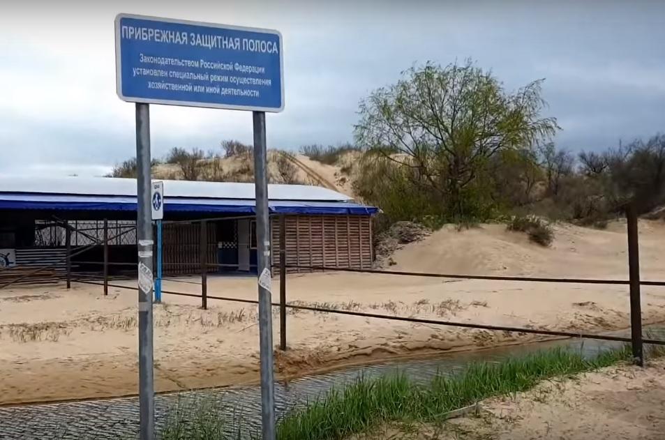 В Анапе участок с рекой сдали в аренду под базу отдыха, в то же время строить там нельзя