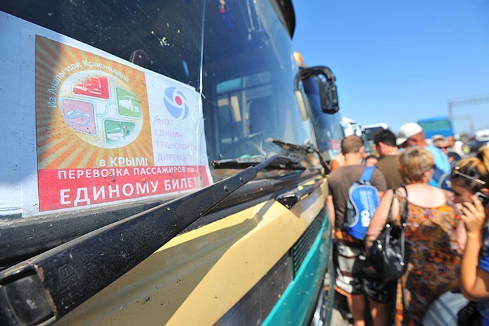 От ЖД вокзала Анапы туристы смогут уехать в Крым