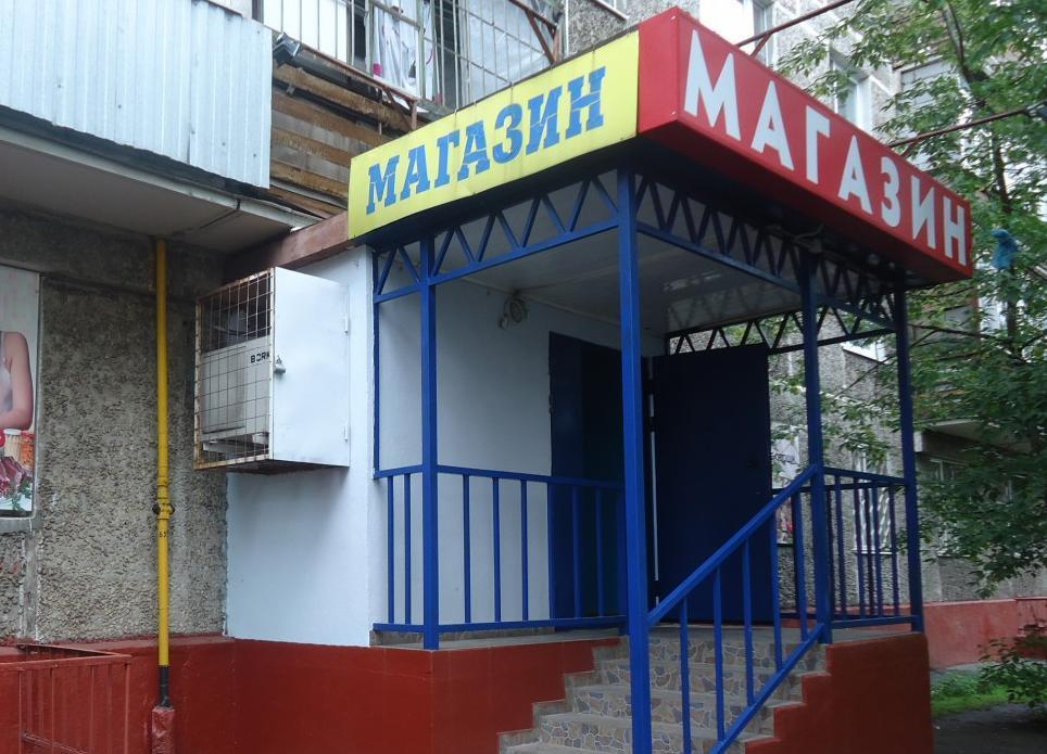 Какой бизнес запрещено вести в жилых многоквартирных домах в Анапе