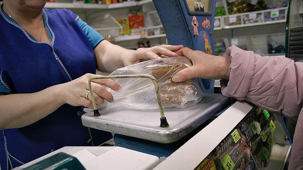 Анапчане! Целлофановый пакет, лежащий на весах, может обойтись вам в приличную сумму!
