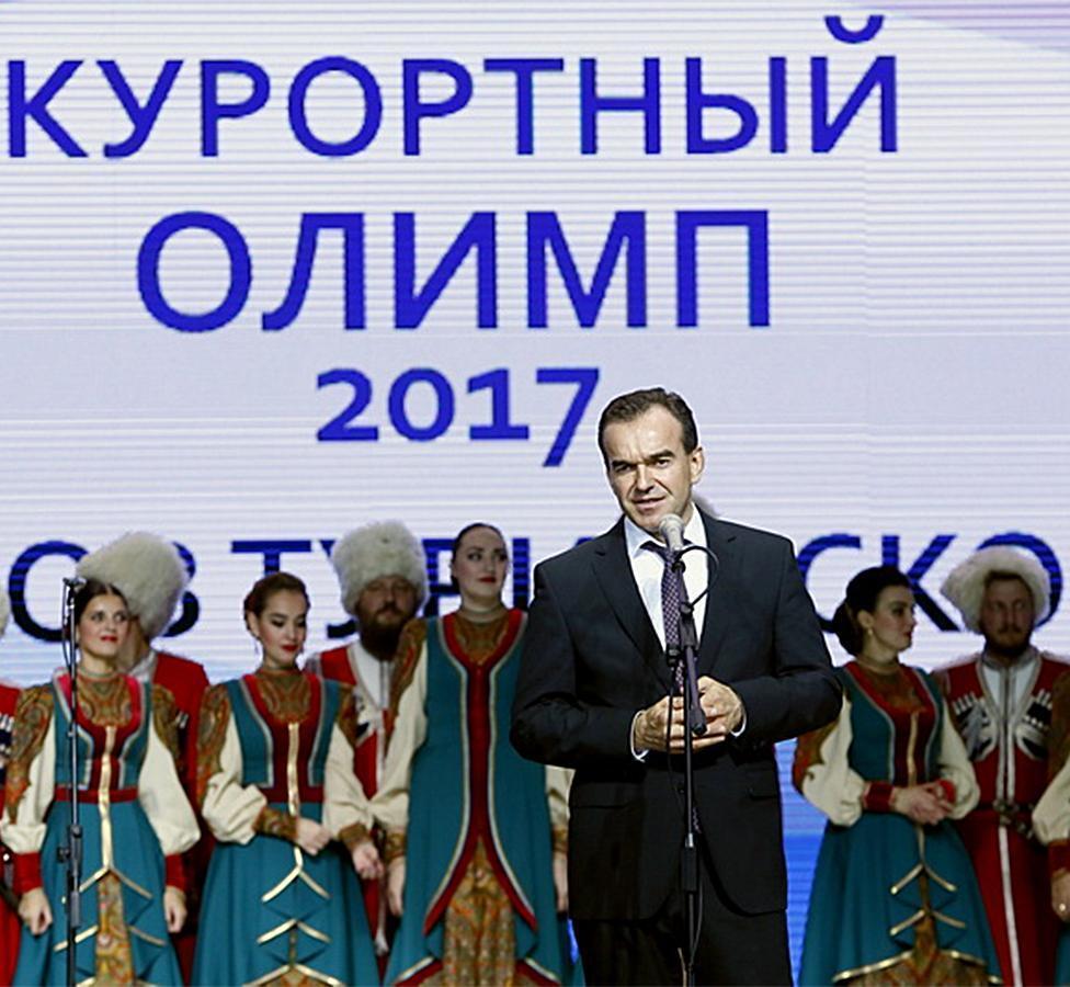 Анапские санатории стали лауреатами конкурса «Курортный Олимп»