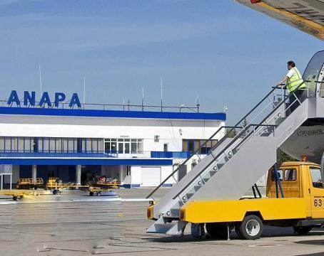 Новороссийская транспортная прокуратура признала анапский аэропорт безопасным
