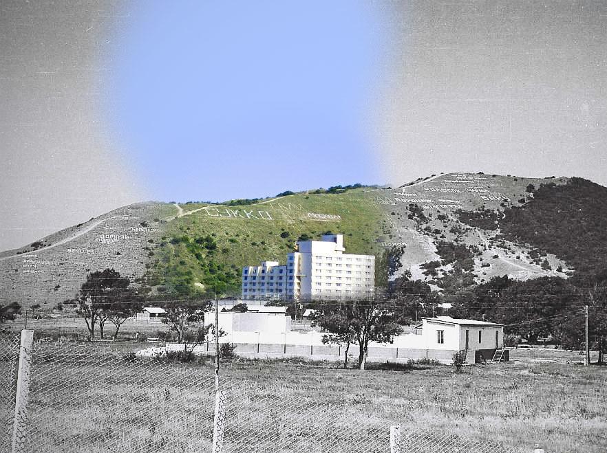 Анапа прежде и сейчас : на территории долины Сукко издавна жил непокорный народ