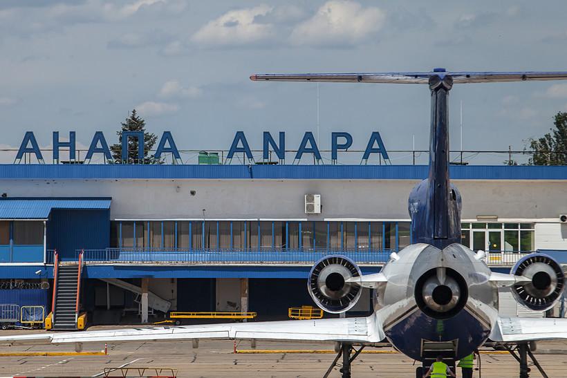 В какие города чаще всего летают пассажиры из Анапы