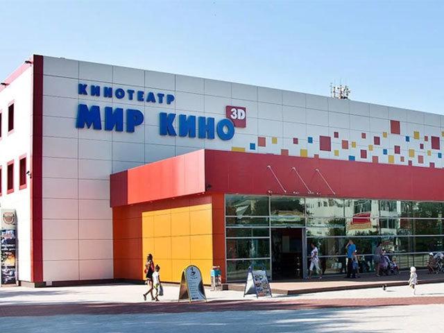 «Мир Кино» в Анапе эвакуировали из-за угрозы теракта