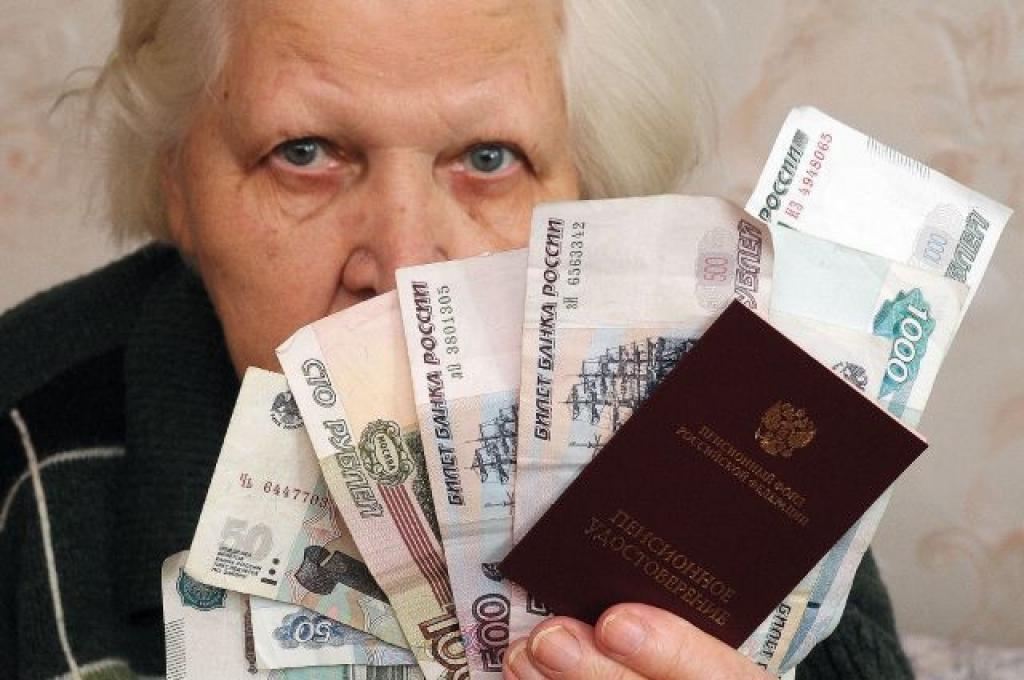 Как получать пенсии и выплаты клиентам закрытого банка «Первомайский» в Анапе?